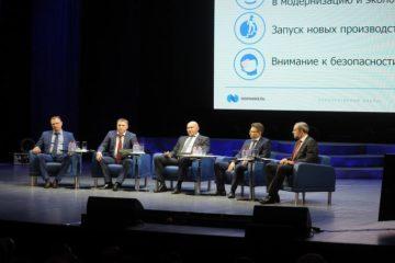 """В """"Норникеле"""" стартовал новый формат диалога между руководителями и сотрудниками"""