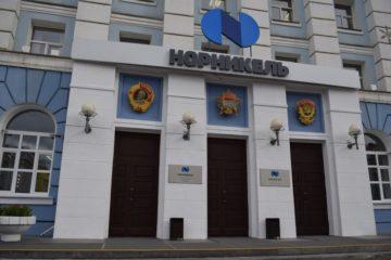 """""""Норникель"""" в числе мировых лидеров по приросту акционерной стоимости"""