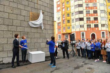 Мемориальная доска мончегорцам установлена в Норильске