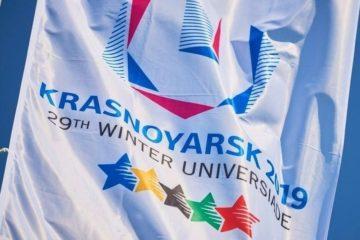 Навигацию по Красноярску к Универсиаде-2019 оценили более чем в 3 миллиона рублей