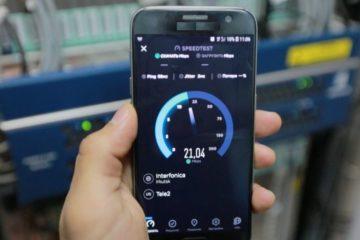 Север осваивает 4G