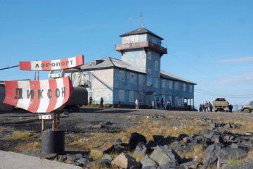 Жители Диксона отметили 76-летие со дня героической обороны поселка в Великой Отечественной войне