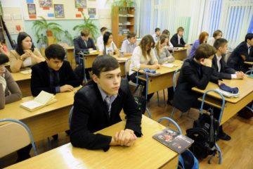 Российские родители могут задать свои вопросы министру просвещения