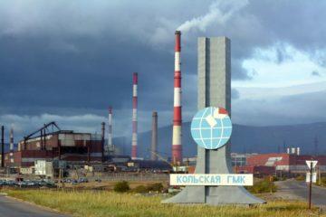 Кольская ГМК снизила выбросы диоксида серы на 11 000 тонн в 2017 году