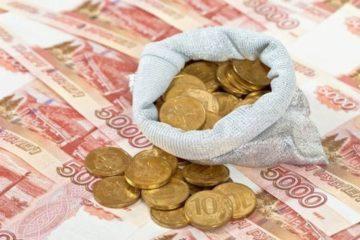 В бюджеты муниципальных образований края из региональной казны планируется направить 494,7 млн рублей