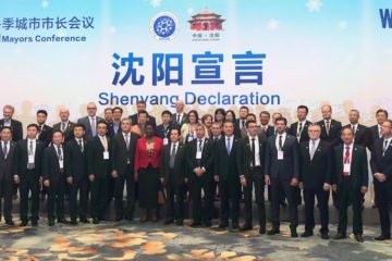 Норильск был представлен в Китае на конференции Ассоциации мэров зимних городов мира