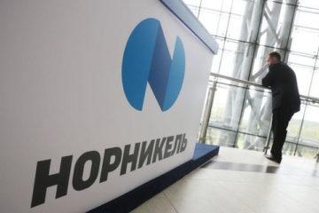 """""""Норникель"""" вошел в рейтинг 600 крупнейших компаний России по объему реализации продукции"""