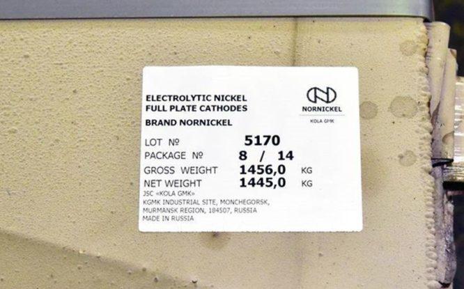 """Лондонская биржа металлов начала торги продукцией """"Норникеля"""" под новым брендом"""