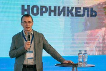 """""""Норникель"""" провел первую конференцию среди поставщиков и подрядчиков группы компаний"""