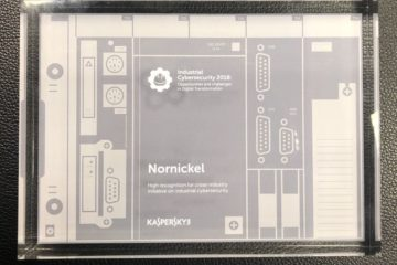 """Вклад """"Норникеля"""" в обеспечение кибербезопасности промышленности отмечен на профильной международной конференции"""
