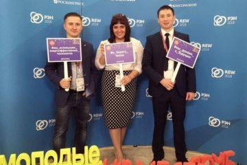 Норильские газовики приняли участие в международном форуме