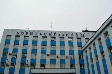 """В газовых компаниях """"Норникеля"""" успешно завершилось интеграционное тестирование SAP"""