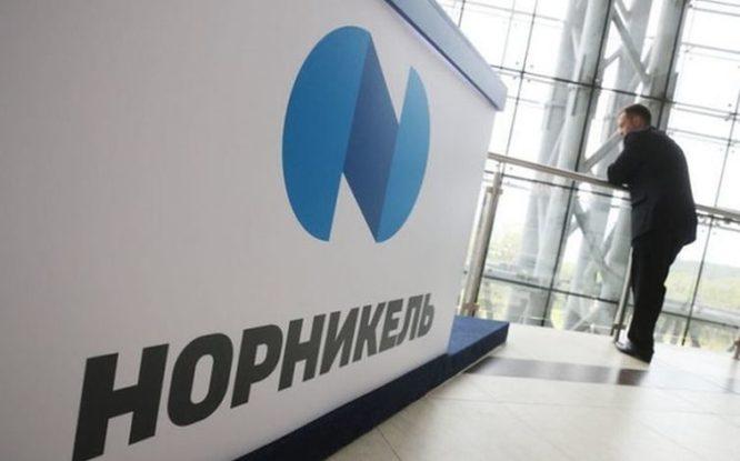 """Общий центр обслуживания """"Норникеля"""" приступил к оказанию услуг по расчетам с персоналом"""