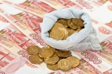 Налог на имущество с 2019 года для большинства норильчан снизится