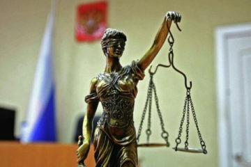 В минувшем году прокуратура Норильска выявила 4,5 тысячи нарушений