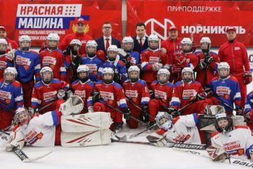 «Норникель» и Федерация хоккея организуют тренировочный сбор юных  хоккеистов по программе «Красная машина»