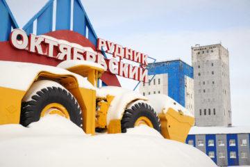 Крупнейший из подземных рудников Евразии – «Октябрьский» готовится отметить 45-летие