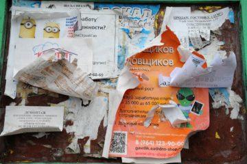 Норильчан просят не наклеивать объявления на стены автобусных павильонов