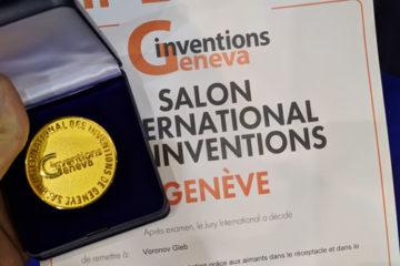 Конкурсанты I Make 2018 получили золото в Женеве