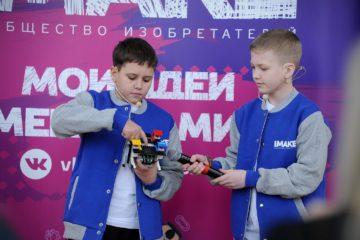 Фестиваль научных открытий в Норильске начался с финала конкурса юных изобретателей I MAKE