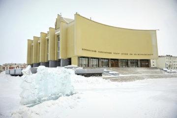 В Норильском Заполярном театре в апреле будет работать драматургическая мастерская для подростков