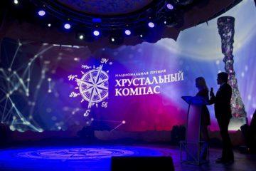 Проект телеканала «Северный город» вышел в финал национальной премии «Хрустальный компас»