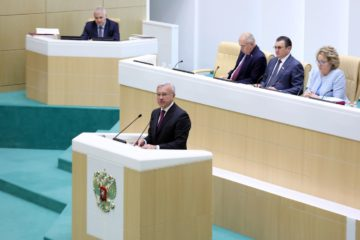 Александр Усс выступил с докладом в Совете Федерации