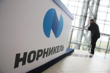 «Норникель» присоединился к глобальному блокчейн-проекту