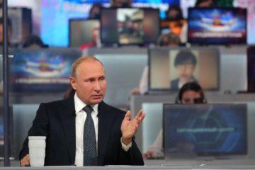 Сегодня пройдет прямая линия с президентом России