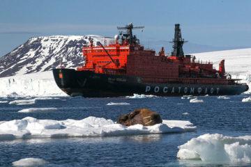 Новую редакцию госпрограммы развития Арктики подготовят к декабрю