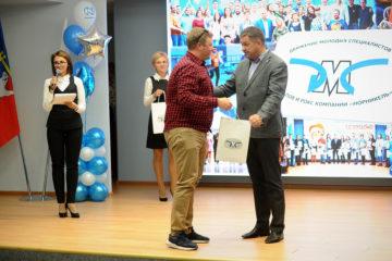 30 молодых специалистов «Норникеля» стали победителями первого этапа ежегодного конкурса эссе