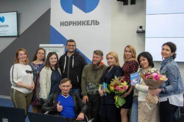 В корпоративном университете поздравили победителей конкурса «Социальное предпринимательство»