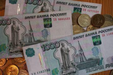 Средняя зарплата в Красноярском крае достигла почти 50 тысяч рублей
