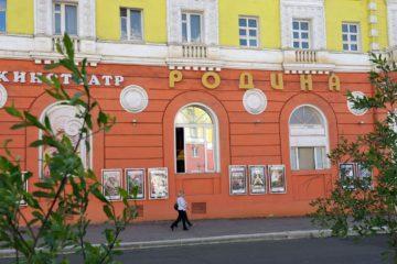 День российского кино в Норильске пройдет на лужайке