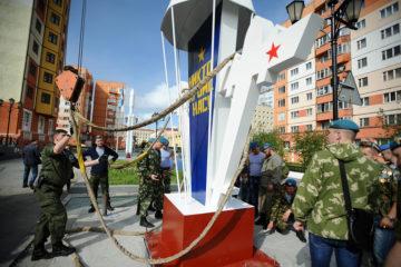 В Норильске появился новый памятный знак