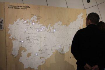 В Норильске открылась выставка «История ГУЛАГа. Система и жертвы»