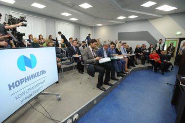 «Норникель» пять лет успешно развивает социальное предпринимательство