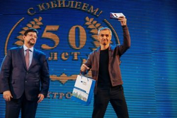 Золотой юбилей предприятия празднуют работники теплоэлектроцентрали №2