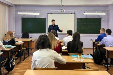 Председатель норильского Молодежного парламента провел открытый урок для школьников