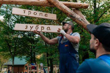 В Сочи прошел финальный слет экологического марафона «ПонесЛось!»