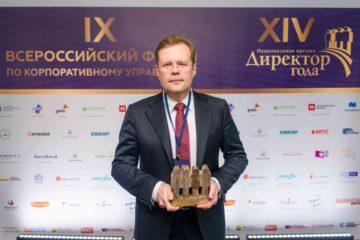 Павел Платов – лауреат Национальной премии «Директор года»