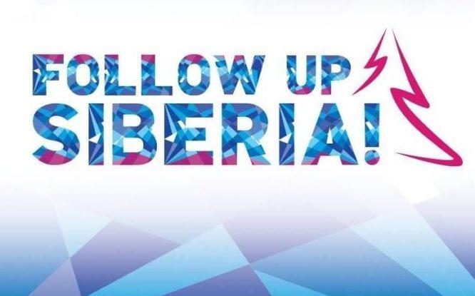 Проект Follow Up Siberia! получил Международную премию European Excellence Awards 2019