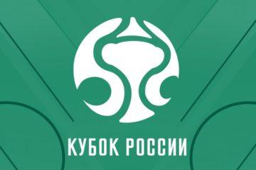 Соперником МФК «Норильский никель» в 1/4 финала Кубка России станет КПРФ