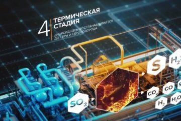 В Сколково построили виртуальный «Серный проект» «Норникеля»