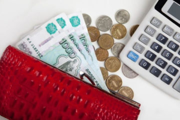 Пенсии неработающих пенсионеров с нового года проиндексированы на 6,6%