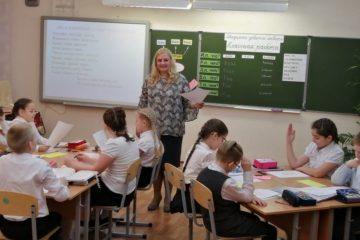 Победителя муниципального этапа Всероссийского конкурса «Учитель года» определят на следующей неделе