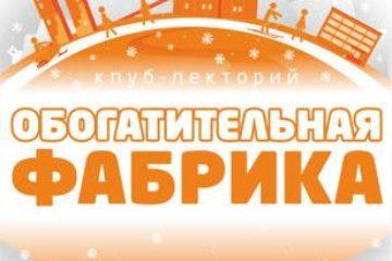 Хранитель фондов Новгородского музея Алексей Андриенко расскажет норильчанам об уникальных археологических открытиях