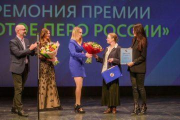 Медиашкола Игоря Попова получила премию «Золотое перо России»