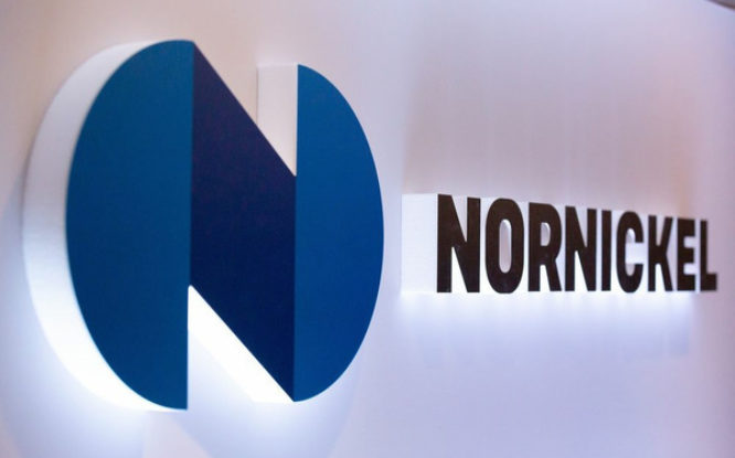 «Цифровой «Норникель» приступает к обучению сотрудников в режиме онлайн