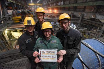 «Таймырский телеграф» и работники Талнахской обогатительной фабрики призывают норильчан оставаться дома